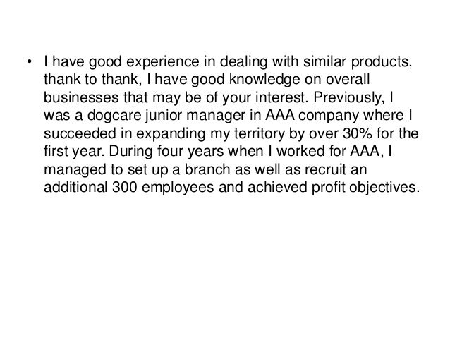 Cover letter samples human resources
