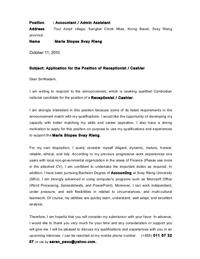 sample resume for paraprofessional position - sample cover letter for paraprofessional job application