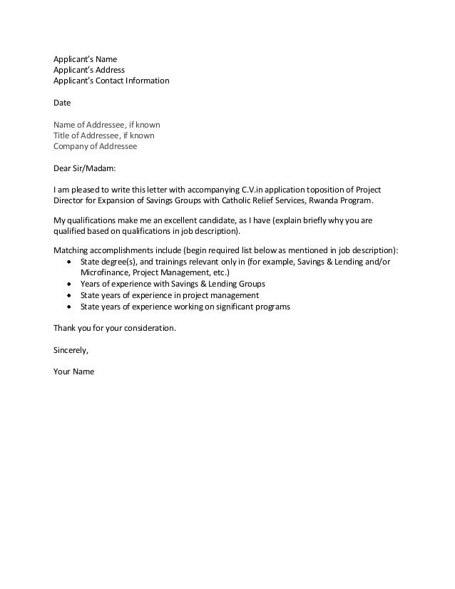 Cover letter sample pd silc for Explore learning cover letter