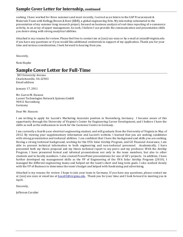 cover letters for internships