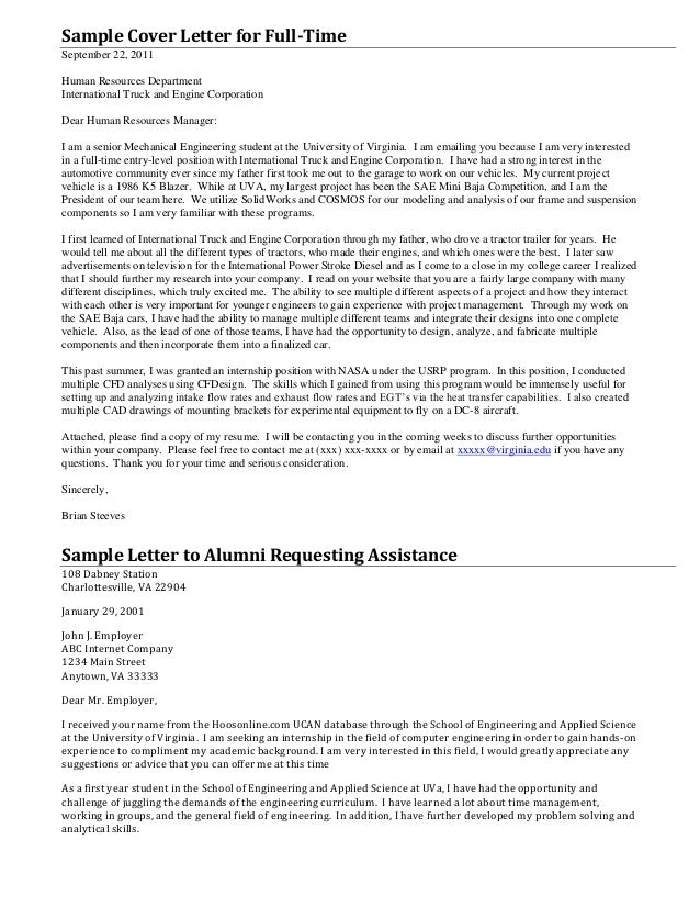 sincerely jefferson cavalier 4 sample cover letter - Cover Letter To Hr Department