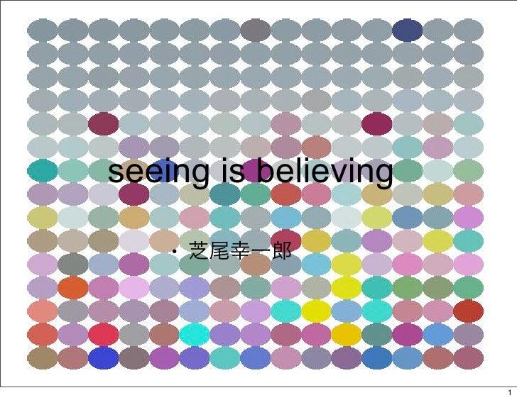 seeing is believing      ●                           1