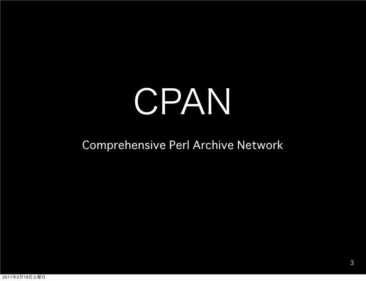 CPAN/便利モジュール Slide 3