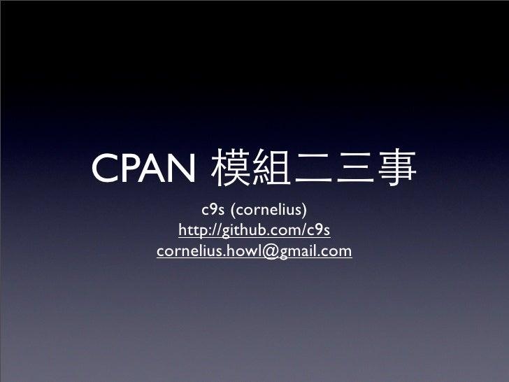 CPAN         c9s (cornelius)      http://github.com/c9s   cornelius.howl@gmail.com