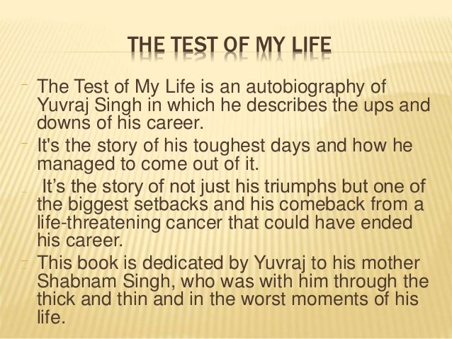 The Test Of My Life Book