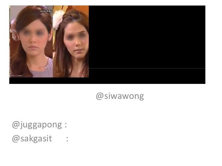 จบแล้วทำงานอย่างไรไม่ให้<br />ดราม่า<br />พ.ศ. นี้ไม่มีใครดราม่าเกินเธอว์แล้ว.....<br />โดย...@siwawong<br />ขอขอบคุณ..<br...