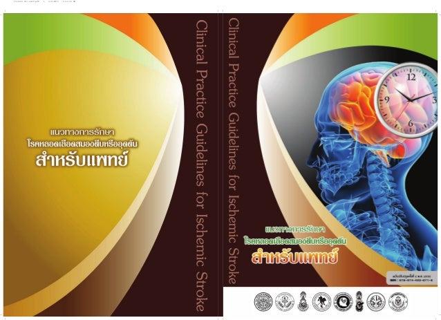 13-0629 Cov edIT.pdf 1 6/8/2013 1:14:22 PM