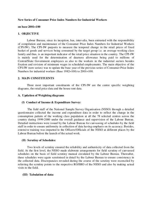 wpi supplement essay examples