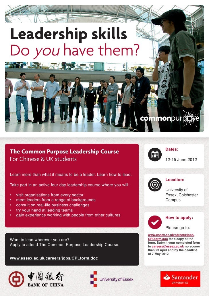 The Common Purpose Leadership Course                                           Dates:For Chinese & UK students            ...