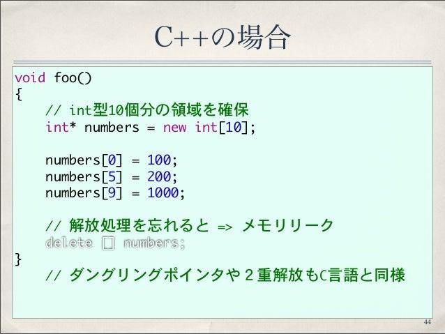 C++ 教程 | 菜鸟教程 -