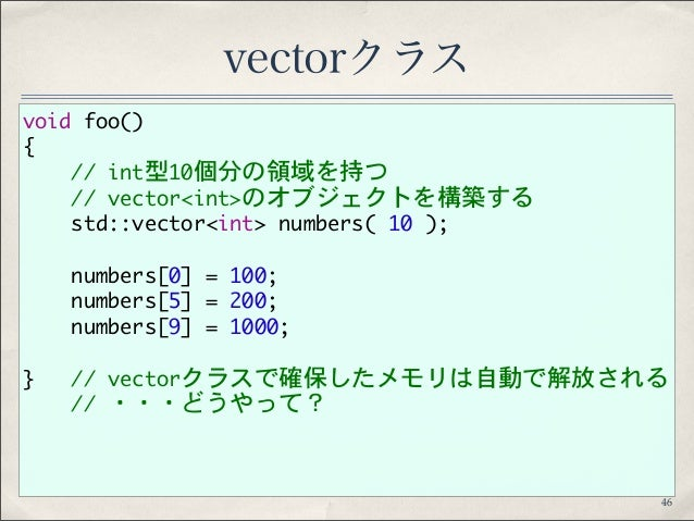 C++のstd::string::clear()はメモリの解放をしてくれ …