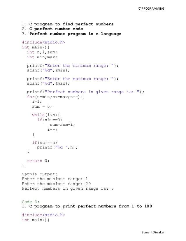 C Program to Check whether the Given Number is a Palindromic