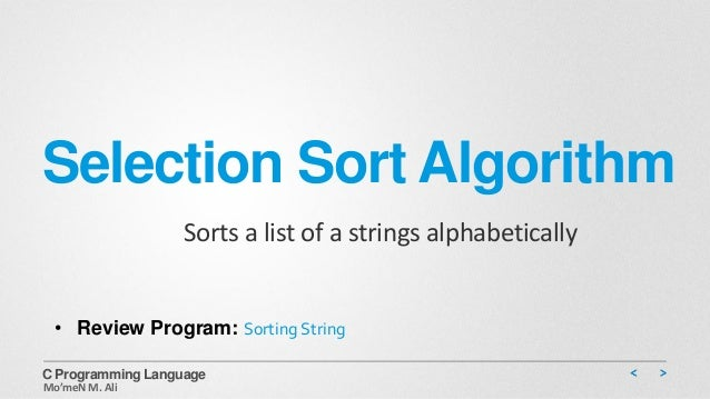 Write a c program to sort n names alphabetically using functions