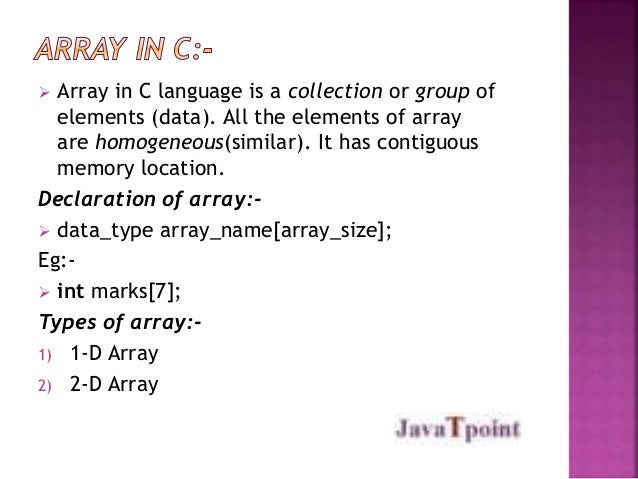 c how to keep int and array in shared memory