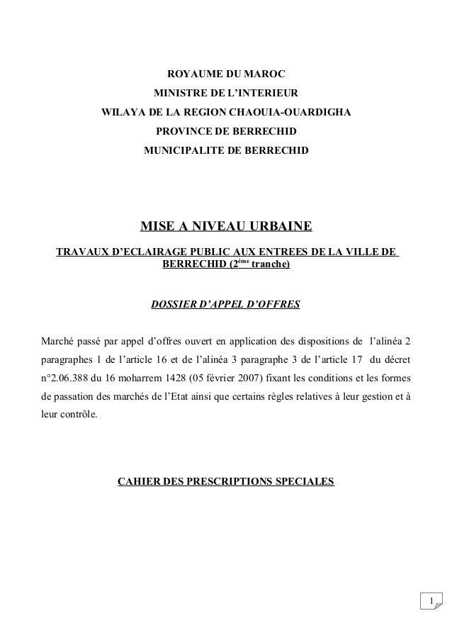 1 ROYAUME DU MAROC MINISTRE DE L'INTERIEUR WILAYA DE LA REGION CHAOUIA-OUARDIGHA PROVINCE DE BERRECHID MUNICIPALITE DE BER...