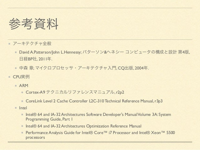 arm cortex a9 technical reference manual