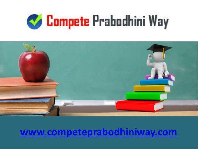 www.competeprabodhiniway.com