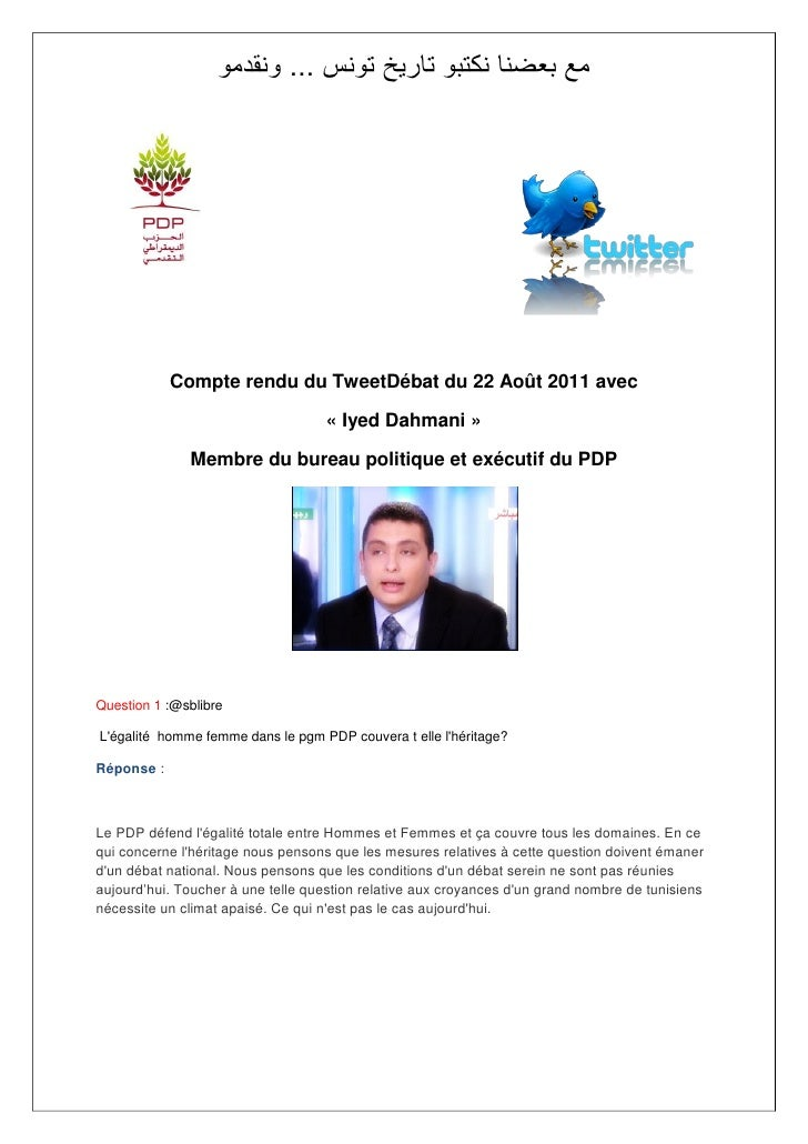 مع بعضنا نكتبو تاريخ تونس ... ونقدمو            Compte rendu du TweetDébat du 22 Août 2011 avec                         ...
