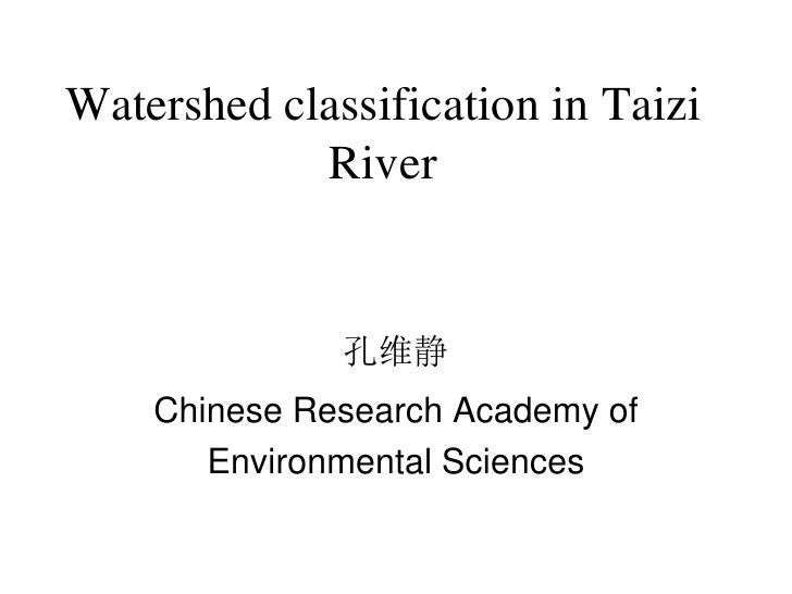 Watershed classification in Taizi            River              孔维静    Chinese Research Academy of       Environmental Sci...