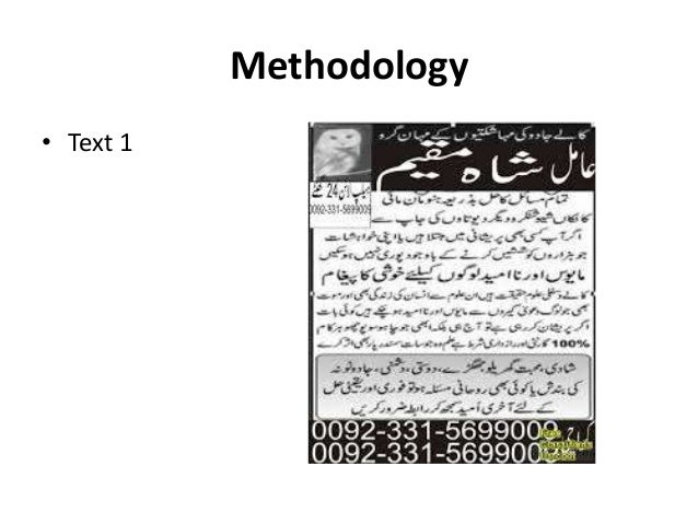 Crafting astrological advertisements in pakistan; a