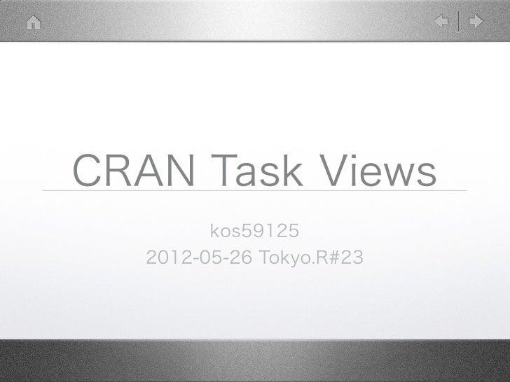 CRAN Task Views         kos59125   2012-05-26 Tokyo.R#23