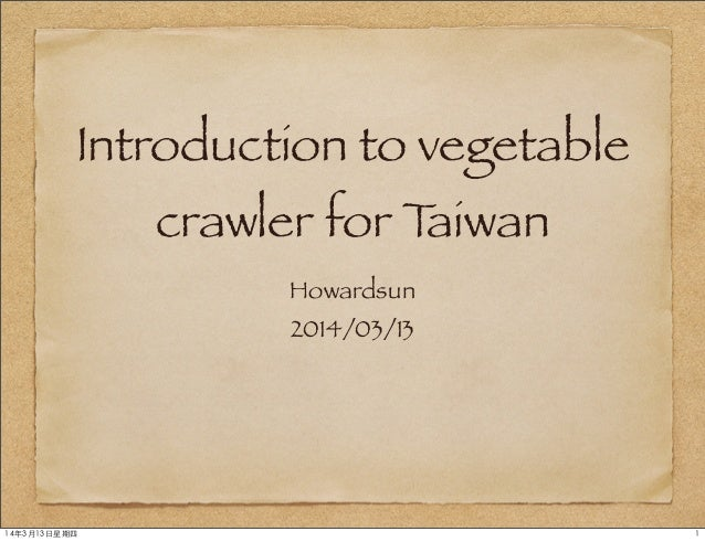 Introduction to vegetable crawler for Taiwan Howardsun 2014/03/13 114年3月13⽇日星期四