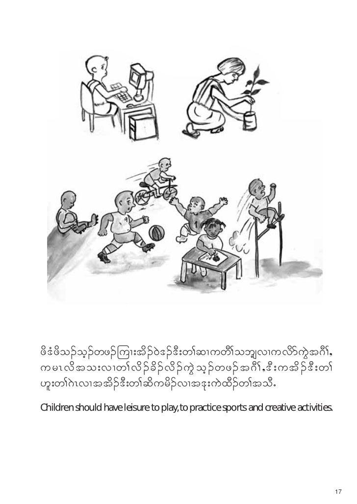 Crc karen translation