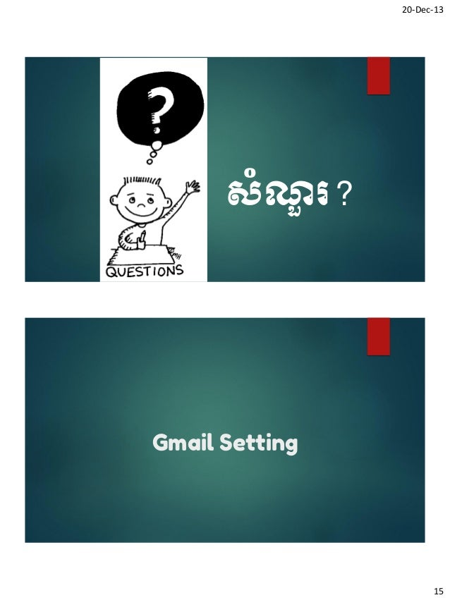 how to create an email account using gmail