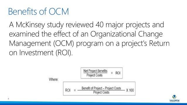 Benefits of OCM 4
