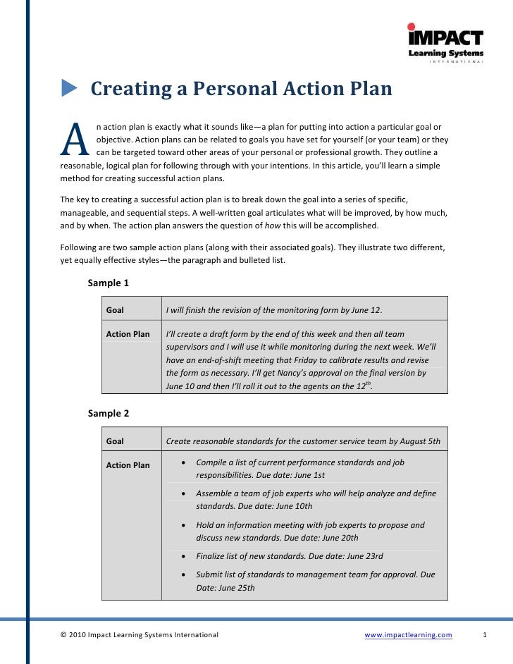 Sample Personal Action Plans  StaruptalentCom
