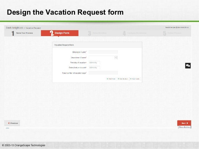 Vacation Request Form Vacation Request Form Vacation Request Form