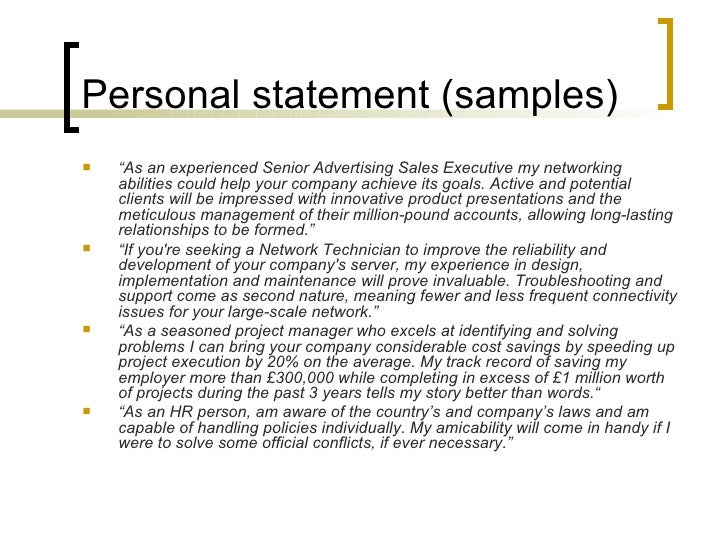 how to write a short personal statement for cv