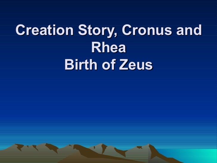 cronus and rhea relationship marketing