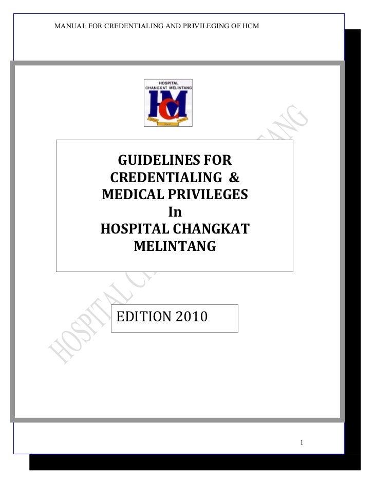 Credentialing manual hcm