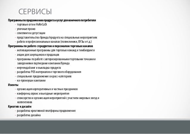 программы по продвижению инстаграма