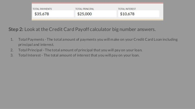 pay off your credit card calculator