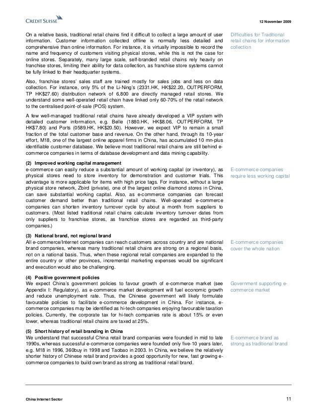 China E-commerce Analytics [Credit Suisse]