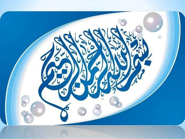 * Group Members: Farkhanda Khalil Hira Alvi Muzhda Niazi Nida ilyas