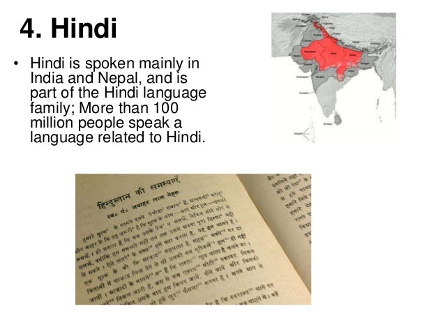 essay on crime in hindi language