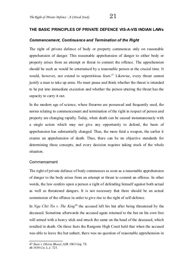 right to private defence essay Free essay: criminal law project contents i introduction ii section 96: things done in private defence i private defence: object ii right of private.
