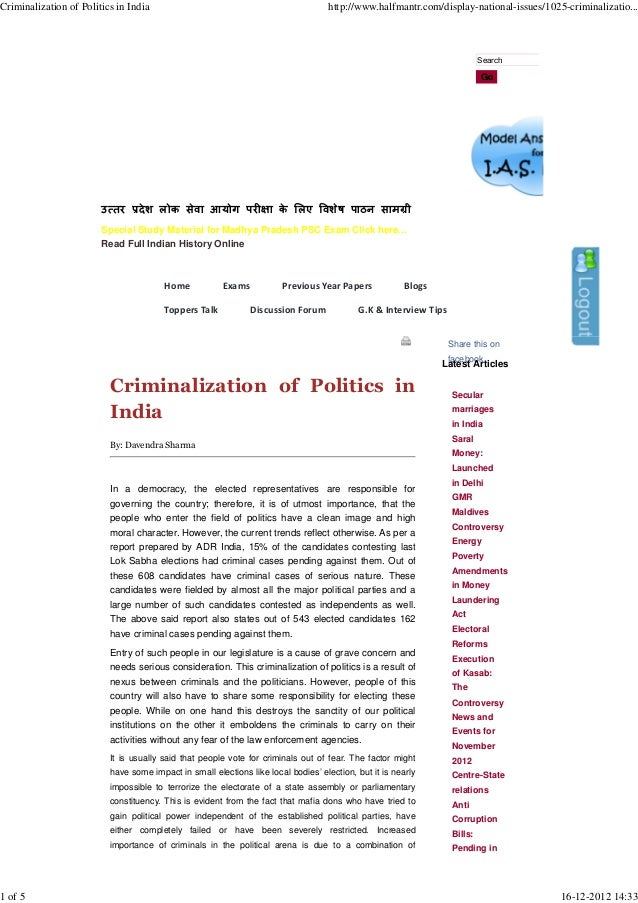 essay on criminalisation of politics in india