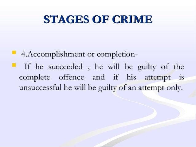 actus reus and mens rea essay Free essay: the elements of criminal liability actus reus & mens rea actus non facit reum nisi mens sit rea, or an act does not make a.