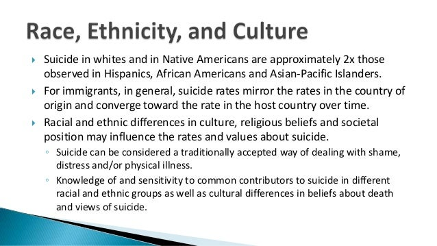 Personality Differences: African Americans vs. Caucasians Essay Sample