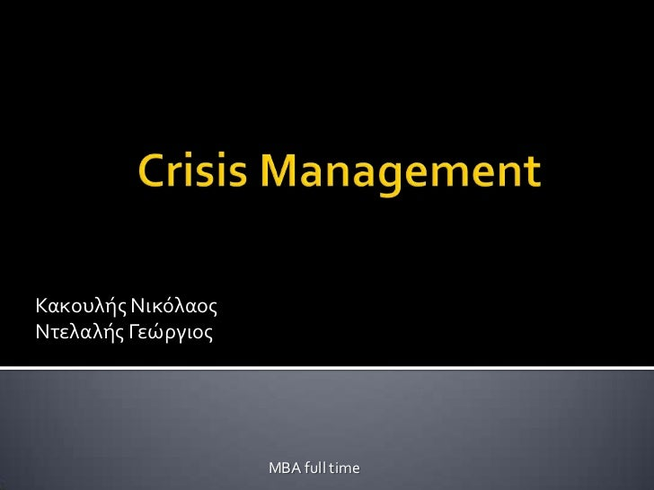 crisis management case study india Bottom line: coca-cola's response to accusations that it financed a front group to protect its interests at the expense of public health is a case study in pr crisis management the op-ed by coca-cola ceo muhtar kent epitomizes a corporate response that contains the essential elements of effective corporate pr crisis management.