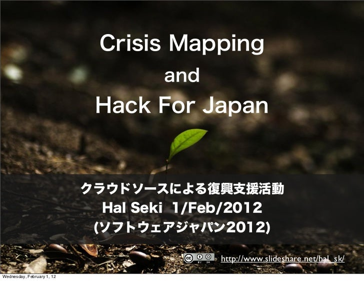 Crisis Mapping                                    and                             Hack For Japan                          ...