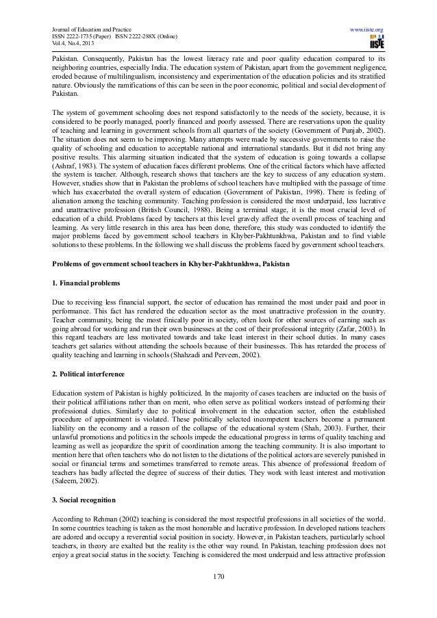 problems faced by leather sector in pakistan economics essay Major problems of pakistan and their solutions there are so many problems facing pakistan or problems of pakistan is very much seriousover population is major obstacle in pakistan.