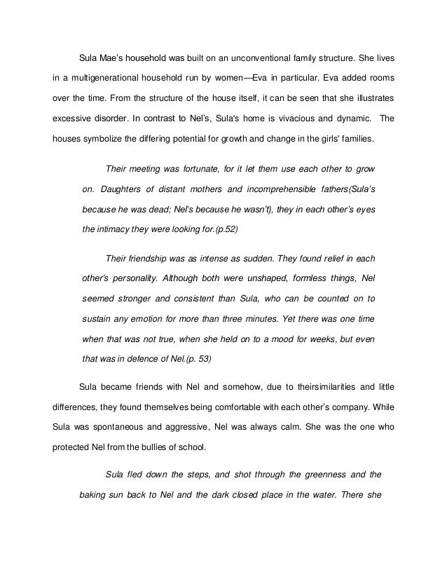 incomprehendable essay
