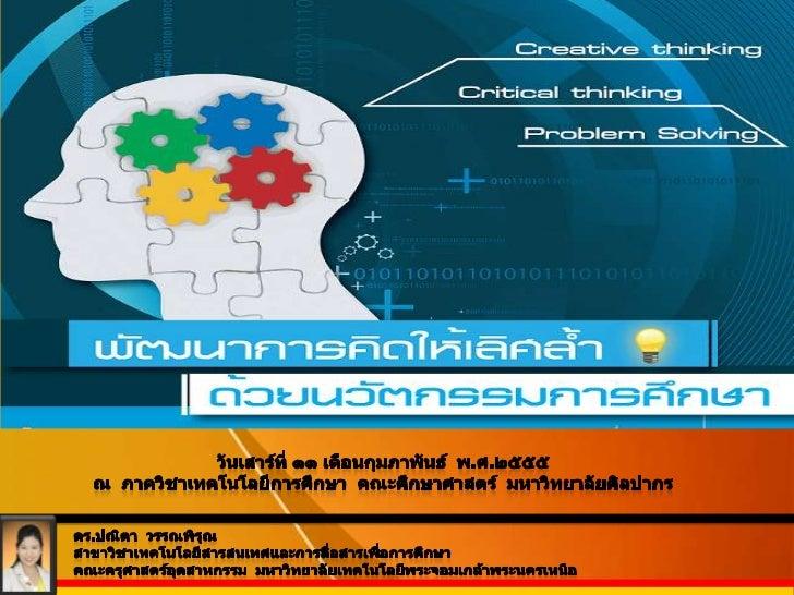 e-Learningm-Learning             Problem-based Learningu-Learning             Project-based LearningVR                    ...