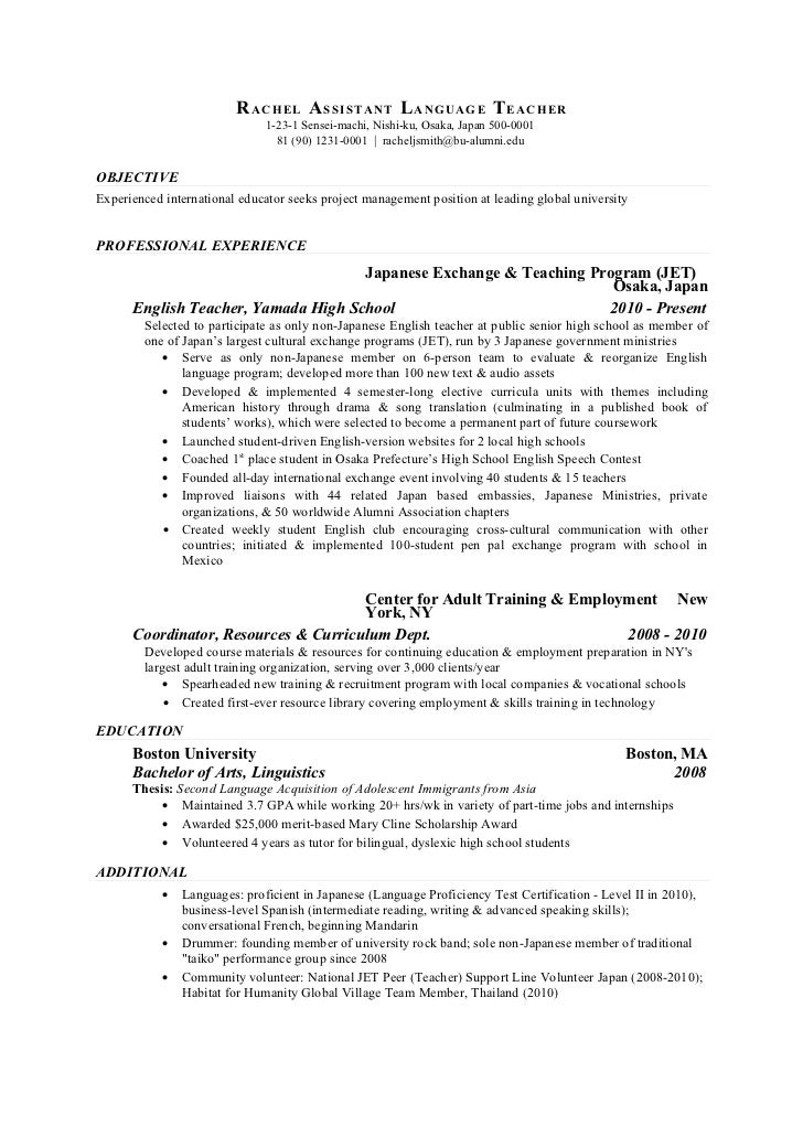 language teacher resume sample