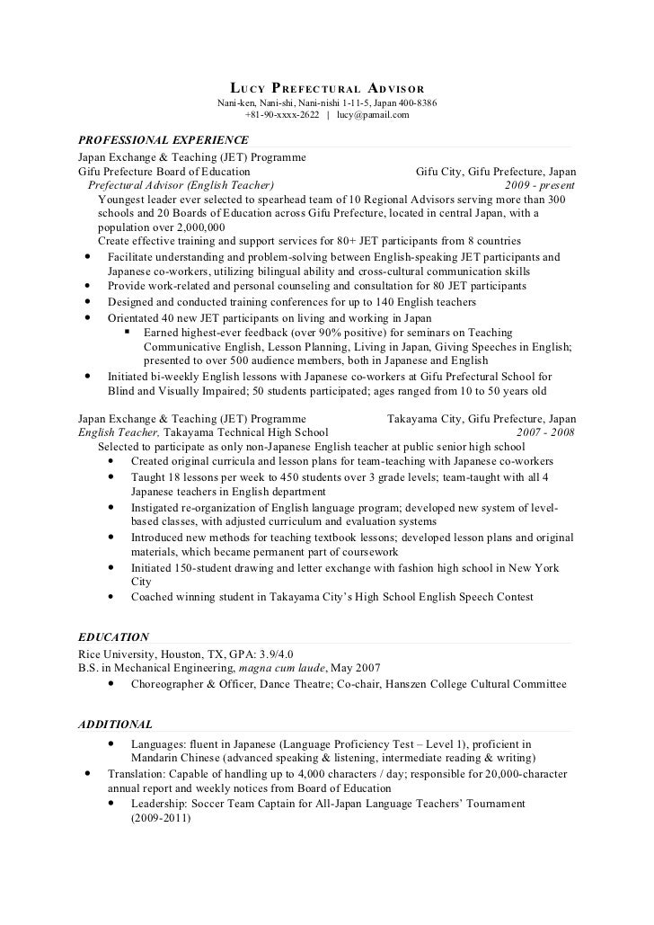 jet pa resume  ms word